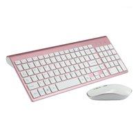 Keyboard Mouse Compos AAAJ-Wireless و Combo 2.4G مريح محمول، انقر هادئة تصميم أنيق تصميم أنيق للمكتب أو Laptop1