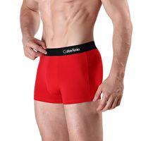 Новый стиль нижнее белье мужские боксеры шорты хлопковое нижнее белье сексуальные трусики для мужчин комфортабельные гей-трусы мужские боксерские боксеры мягкие трусы 4шт