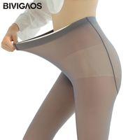 BIVIGAOS Bahar Yeni Saydam Ince Hostes Gri Külotlu İnce Seksi Botting Çorap Ayak Tayt Kadın Medias Pantis LJ201224