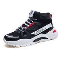 New Release Designer Fashionable Men High Top Popular Cor-Blocking Young And Chic Thick Soled alta qualidade Antislip Sneaker