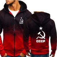 Men's Hoodies winter Spring Autumn CCCP USSR Soviet Union Sweatshirt Streetwear Men Clothing Male Tops Casual zipper jackets 201020