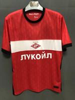 سبارتاك موسكو لكرة القدم جيرسي المنزل الأحمر 20/21 الرجال spartak قميص كرة القدم مخصصة زي قصيرة الأكمام