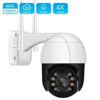 1080P PTZ Wifi IP-камера Открытый 4X цифровой зум AI Human Detect Беспроводная камера H.265 P2P ONVIF Аудио 2MP CCTV камеры безопасности