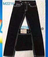 Erkek Düz Kot Uzun Pantolon Pantolon Erkek Gerçek Kaba Hat Din Kot Giyim Adam Rahat Kalem Pantolon Mavi Siyah Denim Pantolon 9888