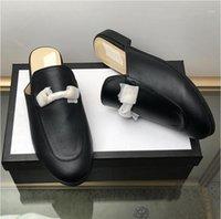 Yeni Muller Ayakkabı Kadın Bahar ve Yaz Terlik Kadınlar Net Kırmızı Tembel Ayakkabı Giymek Düz Baotou Yarım Terlik Sandalet Ve1