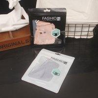 15x18 cm Universal Neutral Mask Packaging Bag Tätning Ziplock Portable Colorful Printing Packing Individuell masker Paketväska