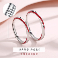 Fashion Tonglin S925 Sterling Silver Enamel Red Line Couples Openings Ring Wedding Ring Japanese and Korean Style Mens and Womens Couple Rin