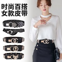Diamond Ultra Wide Belt Women's Coreano Elastico Elastico Elastico Diagramma di cristallo Decorazione versatile Personaggio della moda con la gonna CH