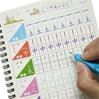 Recharges Chinois écrit Mots d'écriture préscolaire Apprendre à écrire un cahier de pratique magique 1set