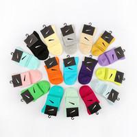 Deportes Calcetines Hombres Mujeres School Girls suelta de algodón calcetines de color puro Medias colorido de las mujeres del diseñador de moda