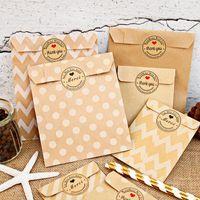 24pcs sac de papier à papier kraft Sac-cadeau Stripe Stripe pour Mariage Cookie Candy Party Favors Sacs d'emballage de décoration anniversaire1