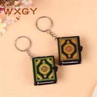 Keychain Quran Buch Cool Nette Auto Tasche Schlüssel Neue Mode Zubehör Ring Mini Mode Großhandel Islam Geschenk 175 K2