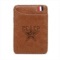 2019 New Fashion CCCP Soviet Union Scythe Hammer leather magic wallets Fashion men money clips card purse cash holder