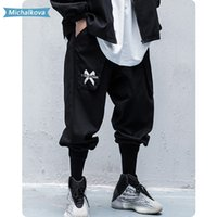 Men's clothing Multi Pockets Letter Cargo Pants Harajuku Hip Hop Casual Trousers Streetwear Joggers Male Sweatpants michalkova 201118