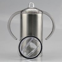12oz Sippy Cups with 2 Alternative Lids Handles Stainless St...