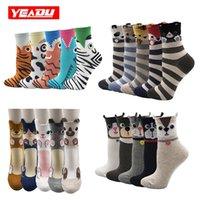 Yeadu 5 Paare / los Mode Harajuku Baumwolle Frauen Socken Glückliches Nettes Tier Weiche Neuheit Kawaii Lustige Streifen Hunde Socke Für Mädchen LJ201224