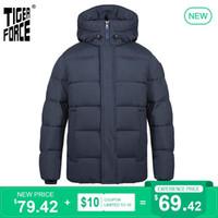 Veste hiver de Force Homme pour hommes Hommes à capuche à capuche Mode Mode Mode Hommes avec décontracté épaississant un survêtement chaud 70750