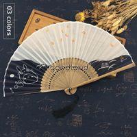 Бесплатная Доставка 1 Шт. Летняя женщина Леди Человек Любители Вечеринки Свадебный Танцующий Подарок Японские Торото Шелковый Ткань Бамбуковый Складной Ручной Вентилятор