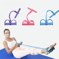 1pc Portable Sit-up Pedal Tensioner Four-tube Pedal Tensioner Fitness Multifunctional Tension Rope Slimming Fitness Equipment