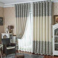 FYFUYOUFY европейский стиль синел полосатой жаккардового занавес гостиной Shading ткань занавеса Высокого качества настройки