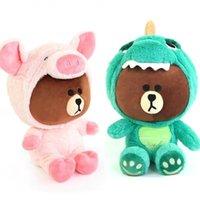 Big size Teddy Brown bear plush doll cosplay dinosaur giraffe dog tiger stuffed toys soft Pillow for girlfriend gifts LJ201126