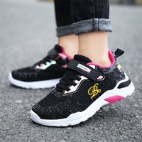 ULKNN 6 girls mesh sneakers kids new 8 big children breathab...