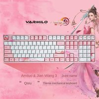 VARMILO SWARDE FAIRY 3 Keyboard meccanico Pink Cherry Red Axis Sublimation Game Keyboard1