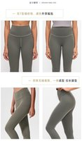 2020 autumn new nude yoga pants women no embarrassment line ...