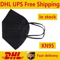 Бесплатный корабль KN95 маски нетканые одноразовые складные лица маска для лица черная ткань пылезащитный ветрозащитный респиратор противотуманные пылезащитные наружные маски