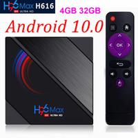 H96 Max TV 박스 안드로이드 10.0 Allwinner H616 4GB 32GB 6K HD 2.4G5G 와이파이 미디어 플레이어 H96max 스마트 안드로이드 TV 상자 셋톱 박스