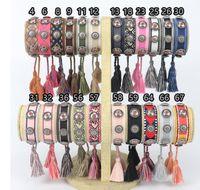 Designer marchio di gioielli di filati di cotone Misto-colore rivetto intrecciato estraibile Bracciale adatto a monili classico della moda maschile e femminile