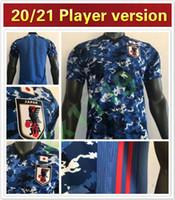 2019 2020 Spielerversion Japan Home Fussball Jersey Honda 19 20 Japanische Nationalmannschaft Fußball-Hemd # 10 Kagawa Okazaki Männer Fußballuniformen