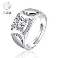 위시 대외 무역 국경 간 뜨거운 판매 남성 비즈니스 모이 사 나이트 18K 백금 다이아몬드 반지 시뮬레이션 다이아몬드 반지 도매
