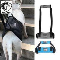 FML Pet Portable Моящаяся подтяжка подтяжки собаки Поддержка для собак со слабыми ногами Альтернатива для собак Инвалидная коляска Помогите стоять UP1