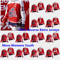 콜럼버스 블루 자켓 2021 Reverse Retro Hockey Jerseys Devin Shore Dean Kukan Sergei Bobrovsky Brandon Dubinsky Eric Robinson 사용자 정의 스티치