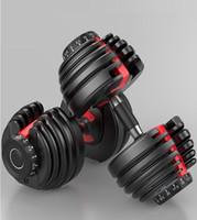 Dumbbell ajustable 2.5-24kg Formation de remise en forme Haltères Poids Construire vos muscles Sport Fitness fournitures Equipement Sea Shipping