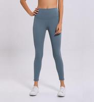 2020 Gym Roupas Yoga Mulheres Leggings Alinhe Yoga Pants Nude cintura alta Correndo aptidão Esporte Leggings alta qualidade Leggings treino apertado
