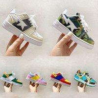 Camo Concetti Childrens Deliver Esclusivo Baped Stas X Aforce 1 Calzature Uno formatori bambini Sport Shoes ragazze del ragazzo 1 Sneakers