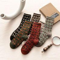 Kadınlar için Yün Çorap 5 Pairs Kalın Örgü Vintage Kış Sıcak Rahat Ekip Çorap Vintage Stil Renkli Tasarımcı Çorap