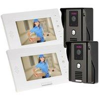 비디오 도어 폰 KKMOON 7 인치 LCD 홈 보안 전화 인터콤 키트 2 카메라 모니터 IR 밤 시력 핸프리 초인종