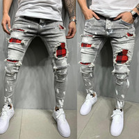 Pantalon Patch Patch imprimé Hommes Mens Slim Jeans Patch Patch Stretch