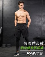 Explosive outdoor pants men' s leggings fake two pieces ...