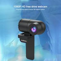 라이브 방송 영상 통화를 위해 PC 컴퓨터 나이트 비전 웹캠에 마이크 미니 웹 카메라와 USB 웹캠 1080p의 HD 웹 카메라