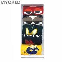 Myed 5 Çift / grup Kadın Çorap Pamuk Karikatür Komik Görünmez Çorap Sevimli Hayvan Kadın Çorap Güzel Fox Baykuş Çorap Terlik Hiçbir Kutusu LJ201224
