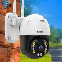 كاميرا Difang DF-HBQJ 1080P HD WIFI تكبير الرئيسية في الهواء الطلق بانوراما الشمسية الكرة المزدوج PTZ IP الذكية بدون ذاكرة بطاقة دعم الأشعة تحت الحمراء ليلة فيزي