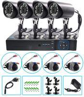 시스템 AHD 1080P 비바람에 견디는 CCTV 카메라 키트 IR 컷 컬러 CMOS 홈 보안 시스템 4PCS 카메라 감시 용