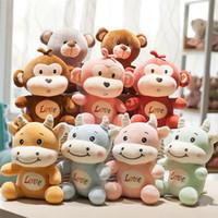 귀여운 원숭이 암소 곰 인형 플러시 장난감 만화 소프트 베개 아이 소년 여자 친구 자고 생일 선물에 대 한 박제 동물