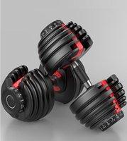Nuevos entrenamientos de fitness con mancuernas ajustables Pesas de pesas Tono Tono Su fuerza Barbell Equipo de aptitud deportivo al aire libre Envío de mar