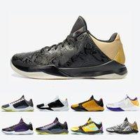 2021 Мужская баскетбольная обувь Chaos II 5 Большой этап PE Прото Брюс Ли 5S Металлические Золотые Моды Мужчины Тренеры Спортивные кроссовки 7-12