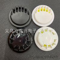 Маска дыхательный клапан для DIY дома садовые аксессуары домохозяйки односторонние выхлопные маски клапаны черно-белые бесплатно DHL 178 к2